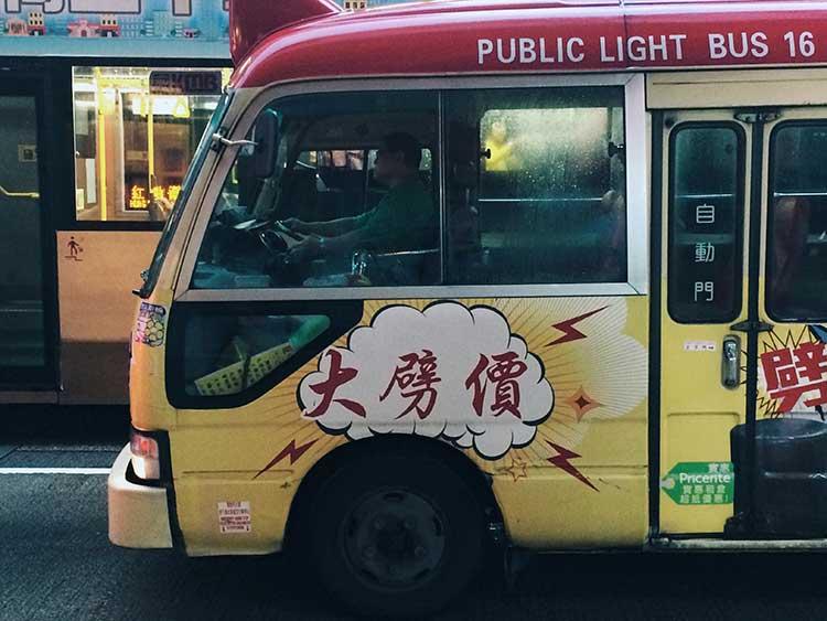 [Guía] Los 12 imprescindibles de Hong Kong