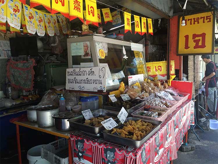 [Guía] Restaurantes vegetarianos en Chiang Mai