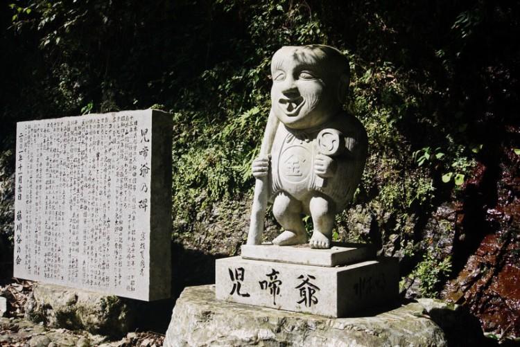 Valle de Iya en Shikoku- Guía de viaje