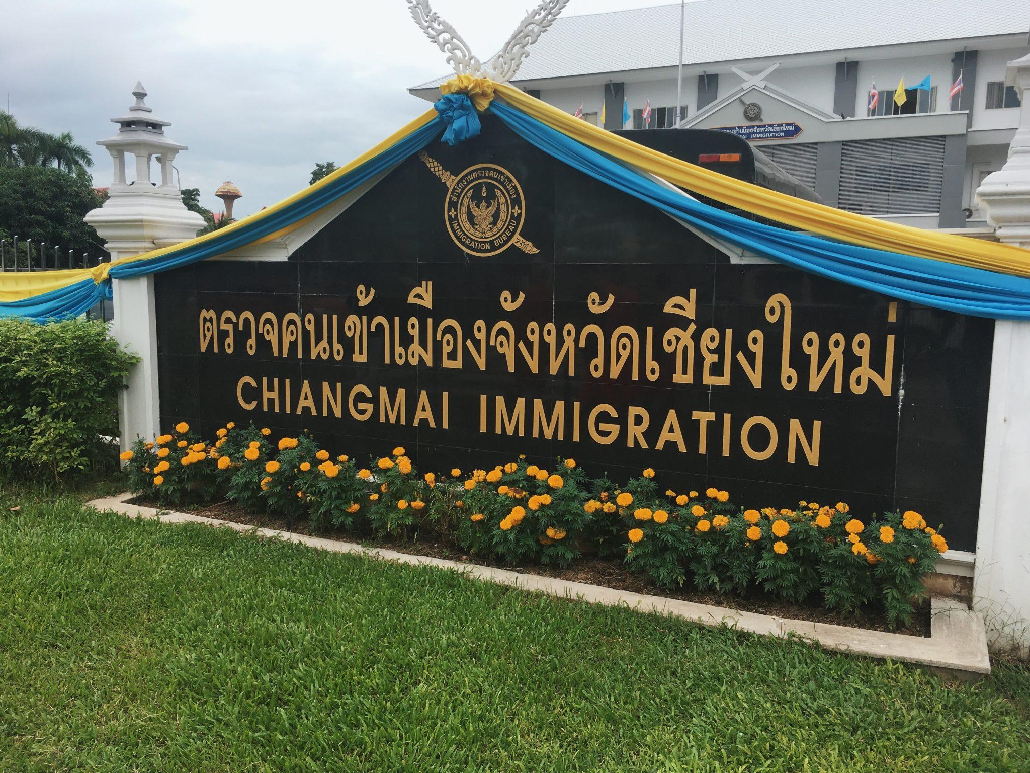 Cómo renovar  el visado en Tailandia (Chiang Mai)